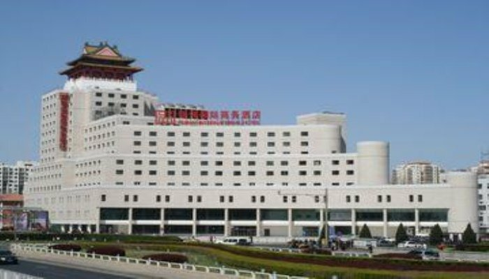 Rui Hai International