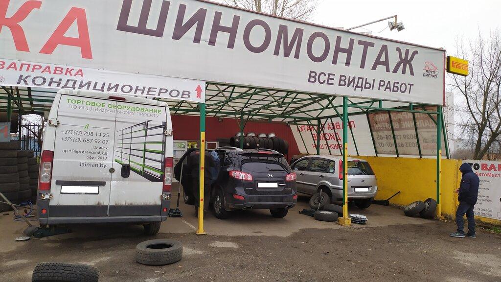 шиномонтаж — Экодин — Минск, фото №2
