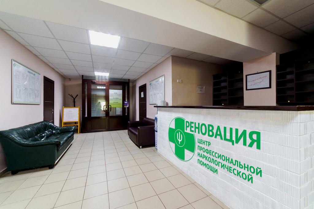 Частная наркологическая клиника нижний новгород печать алкоголизма