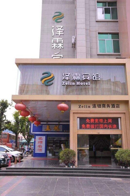 Guilin Zelin Hotel