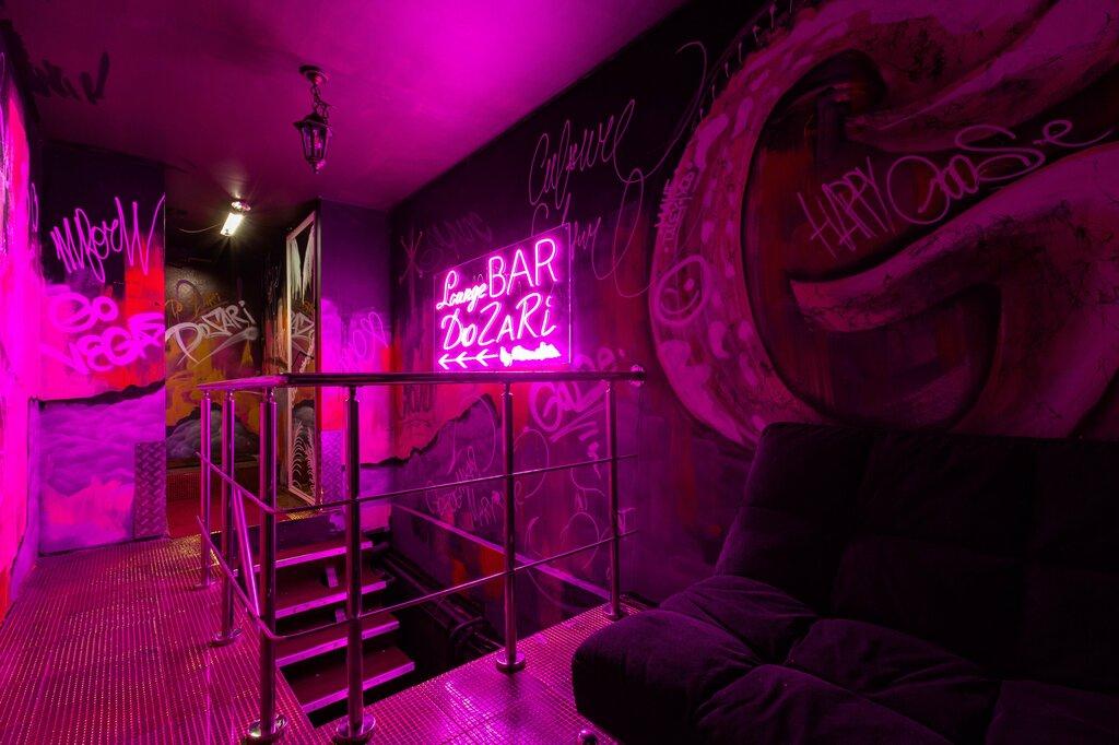 кальян-бар — Lounge Bar DoZaRi — Москва, фото №1