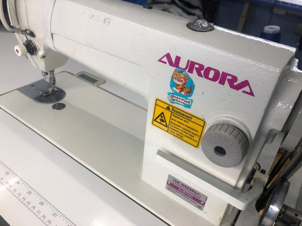 книт швейное оборудование официальный сайт