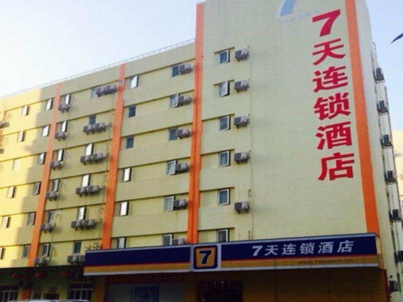 7Days Inn Shenzhen Huaqiang Saige Square