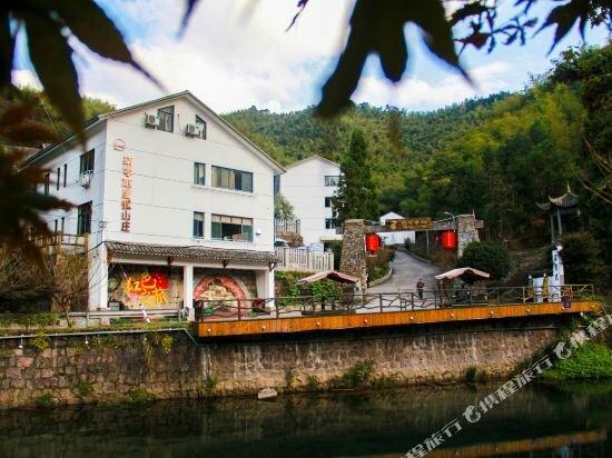 Yuyao 702 Resort
