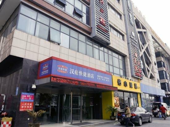 Hanting Express Taicang Wu Yang Square