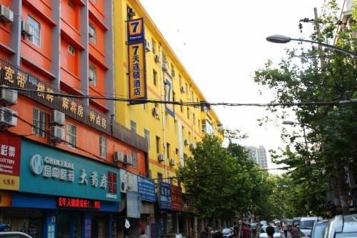 7 Days Inn Wuhan Liudu Bridge Branch