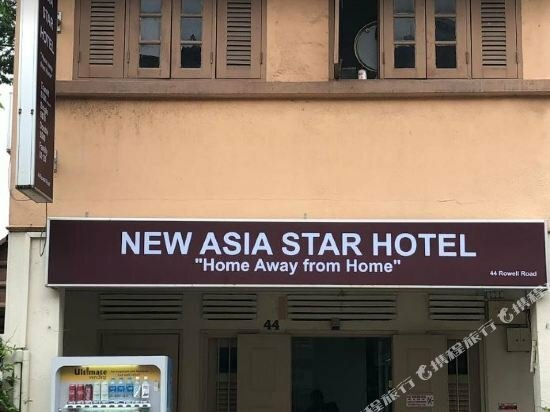 New Asia Star Hotel