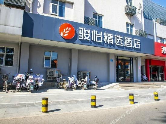 Jun Hotels