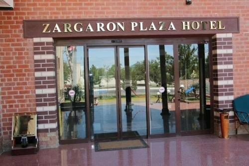 Zargaron plaza