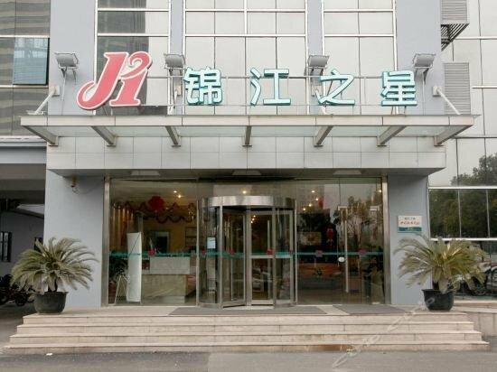 Jinjiang Inn Taicang Shanghai Lu