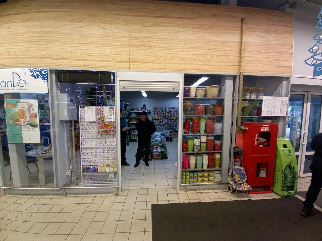 магазин семян — Gibrid — Могилёв, фото №2