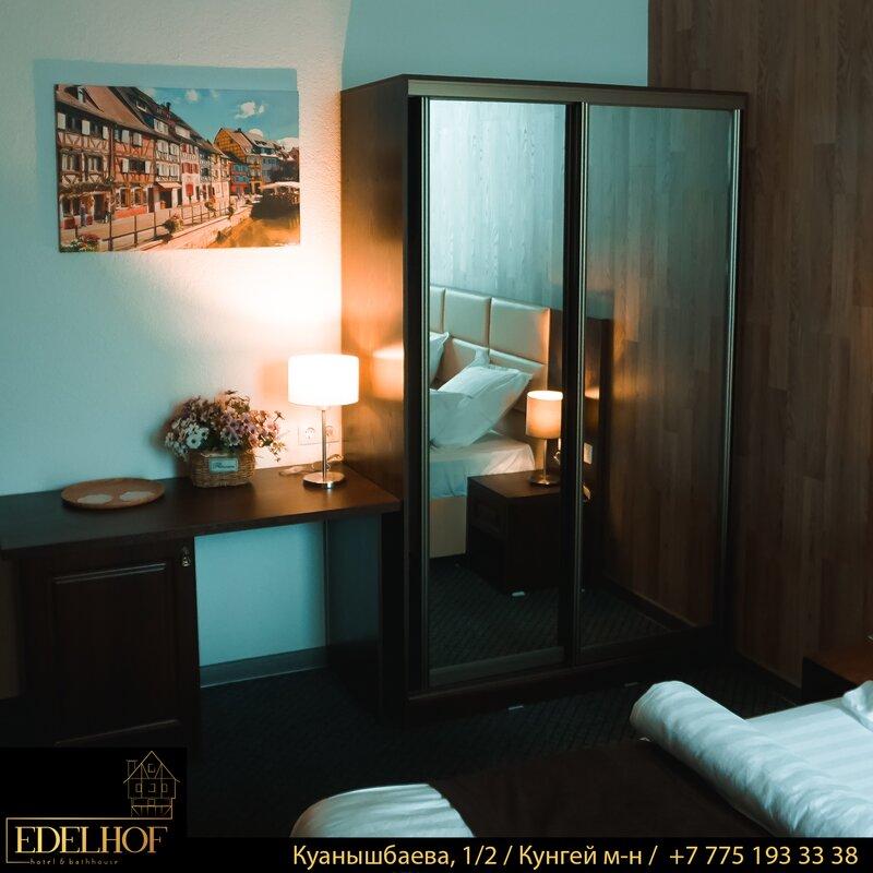Гостиничный комплекс Edelhof/Эдельхов