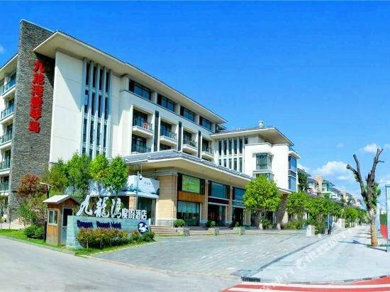 Jiulongwan Holiday Hotel