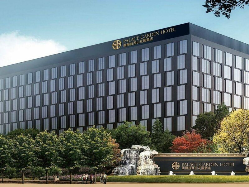 Beijing Palace Garden Hotel Beiqing