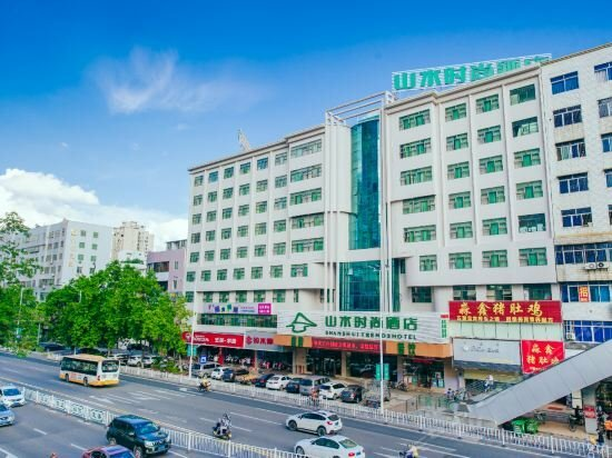 Shanshui Fashion Hotel Paifang Park