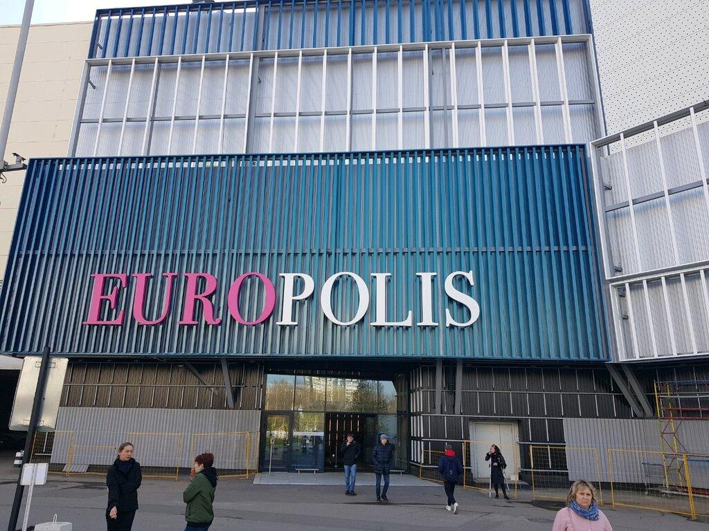 shopping mall — Europolis — Moscow, photo 1