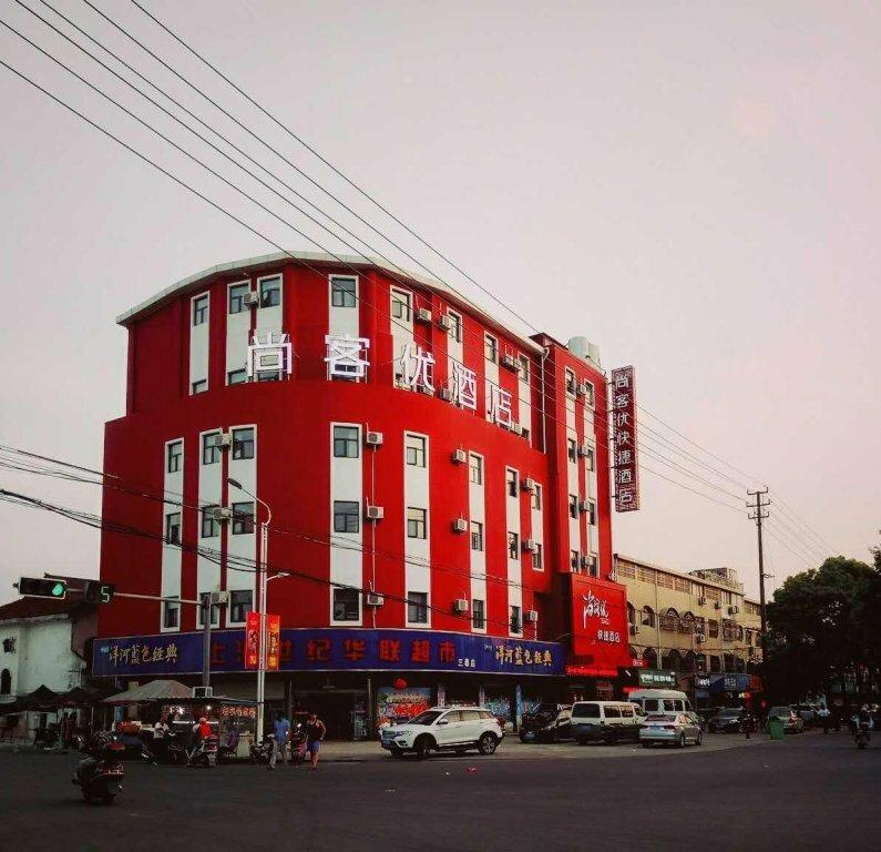 Thank Inn Hotel Jiangsu Taizhou Taixing Jinjiang Primary School