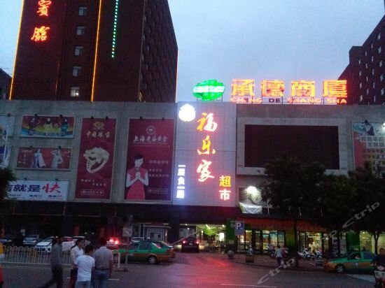 Thank Inn Plus Hotel Hebei Chengde Fengning Xinfeng Bei Road