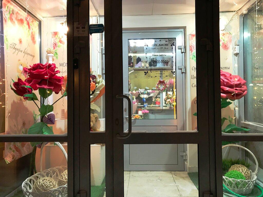 магазин цветов — Цветы Mon_Amore — Казань, фото №2