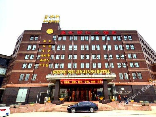Sheng Shi Jin Jiang Hotel
