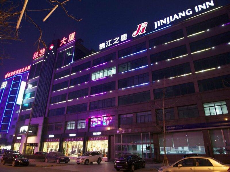 Jinjiang Inn Beijing Daxing Development Zone