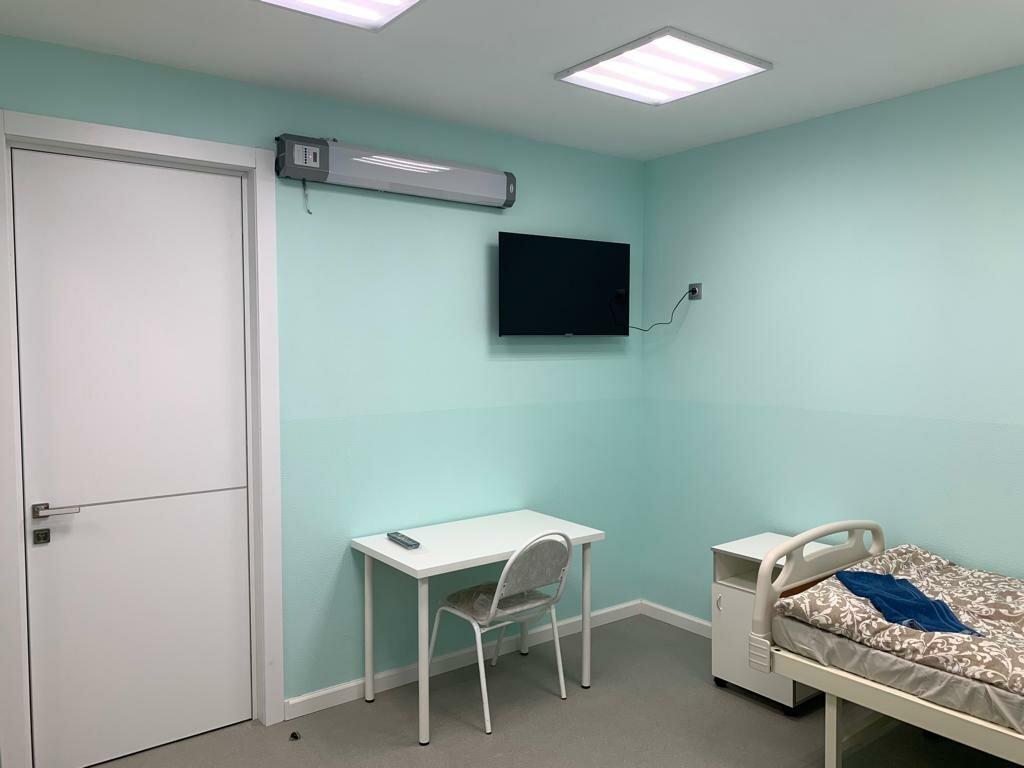 Бесплатная наркологическая клиника красногорск лечения наркомании в казани
