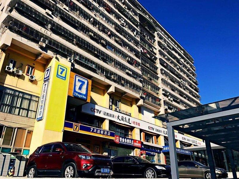 7Days Inn Shenzhen Meilin
