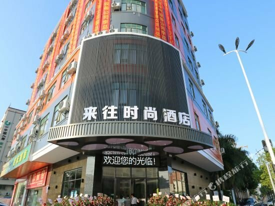 Zhaoqing Shanshui Fashion Hotel Xijiang Road Branch