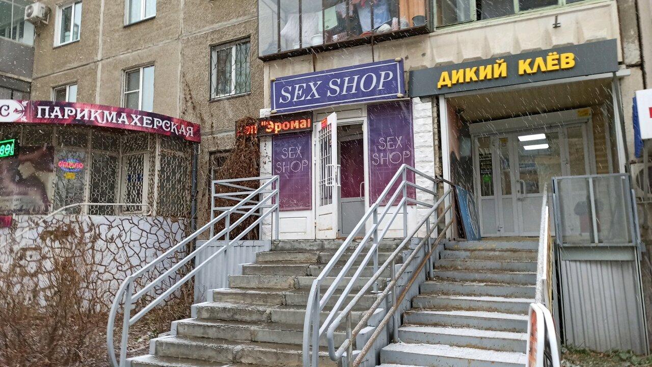 Секс Шоп Эромания