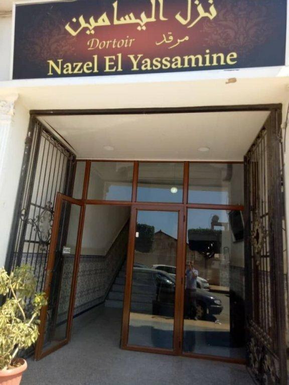 Nazel El Yassamine