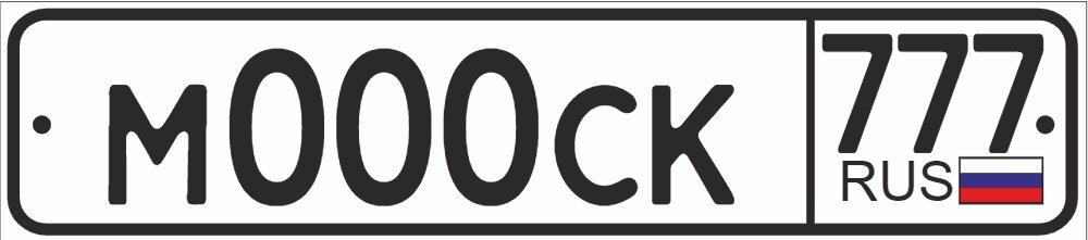 информационный интернет-сайт — Pro Авто — Красноярский край, фото №1