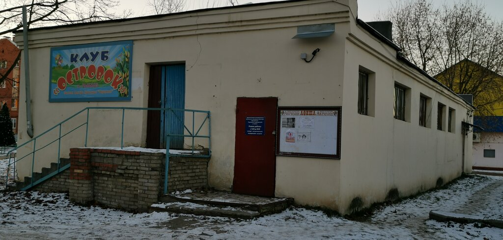Детский клуб островок в москве хуесоски в ночном клубе