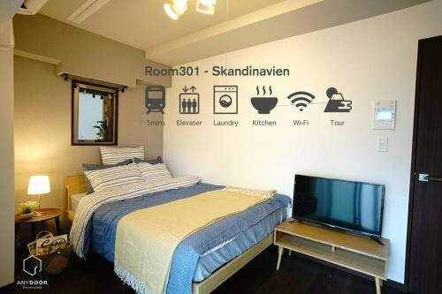 Anydoor B&b Room301