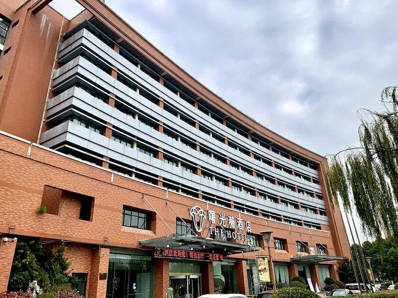The Hotel V HangZhou
