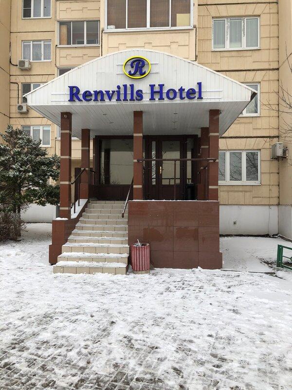 Renvills-Hotel