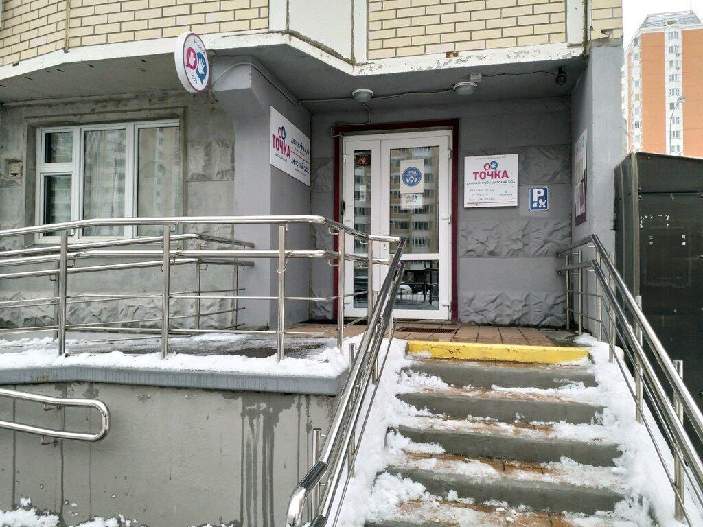 Детские клубы некрасовка москва ночная работа в фитнес клубе москва