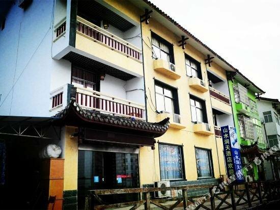 Shanshui Dongtian Inn