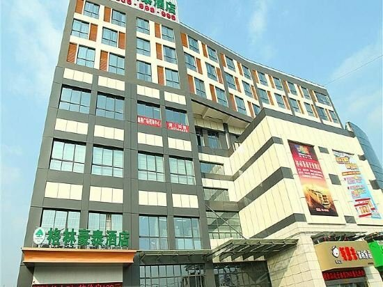 Greentree Inn Dongfeng Road