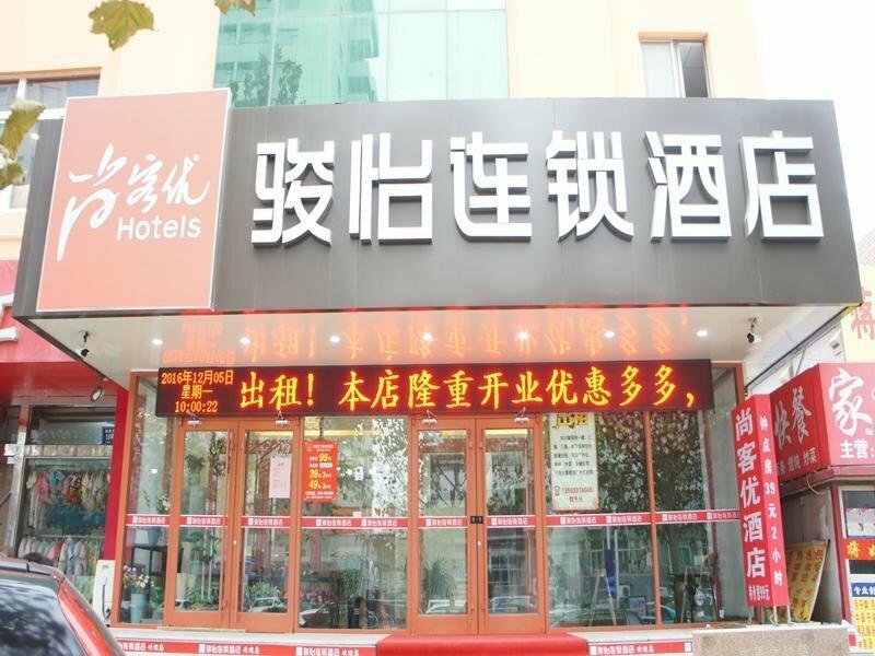 Jun Hotel Shandong Zibo Zhangdian District Railway Station