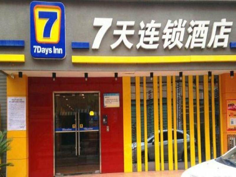 7 Days Inn Zunyi Haier Road Branch