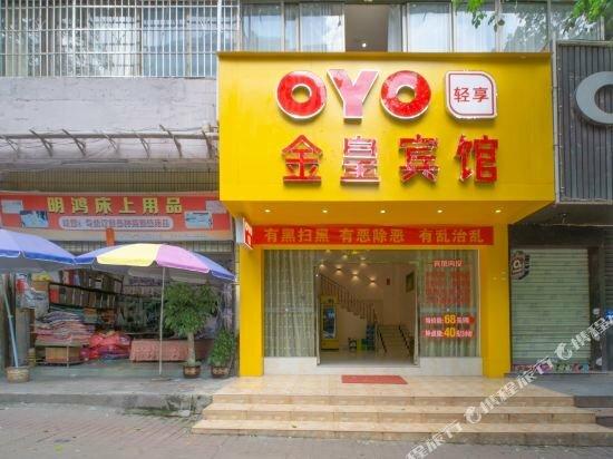 Oyo Jinhuang Hotel