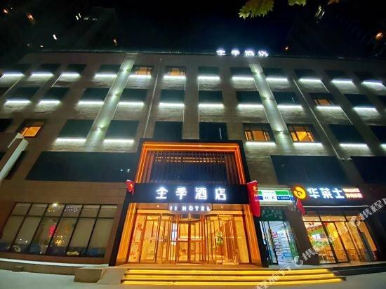 Ji Hotel Xi'an Fengcheng Second Road