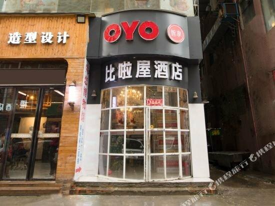 Oyo belaya hotel zhengzhou