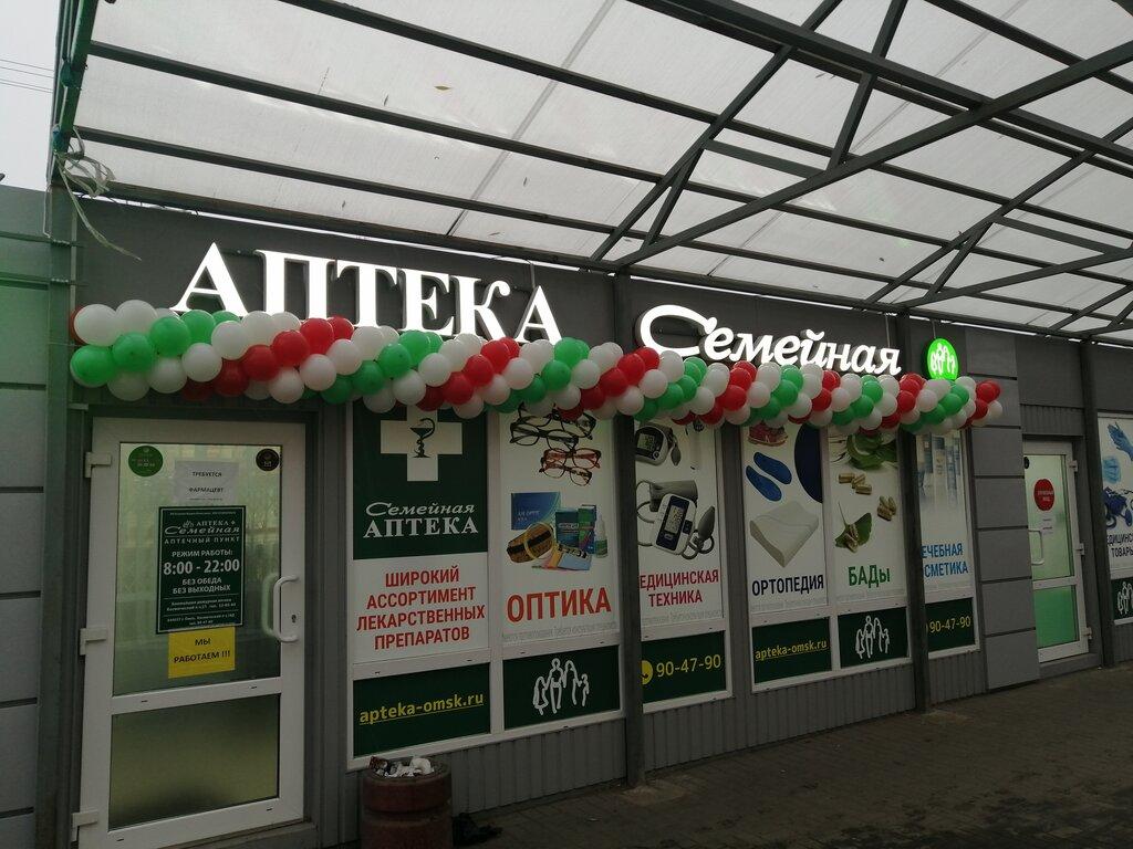 goods for holiday — SharikFest — Omsk, photo 2