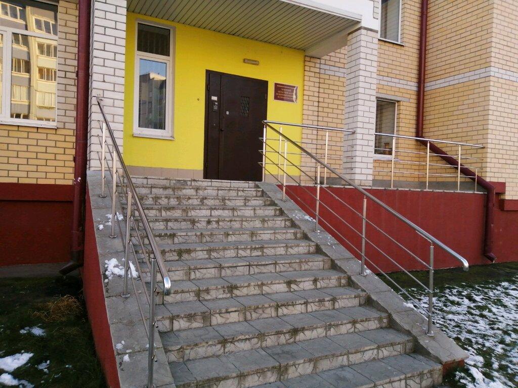 проектная организация — Брестский областной центр по ценообразованию в строительстве — Брест, фото №2