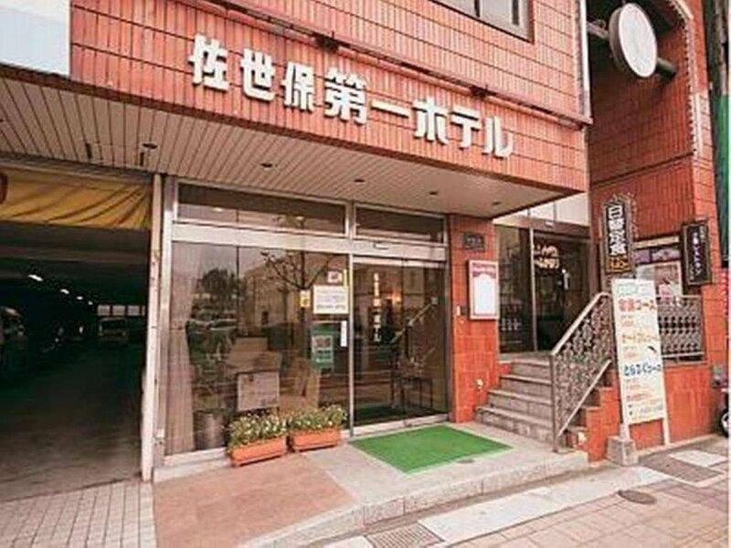 Sasebo Daiichi Hotel