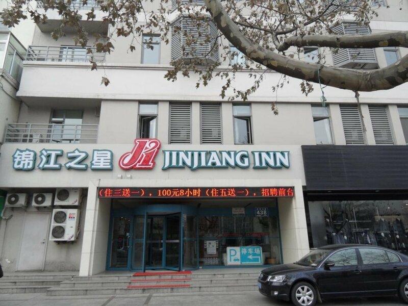 Jinjiang Inn Qingdao Development Zone Jinggangshan Rd