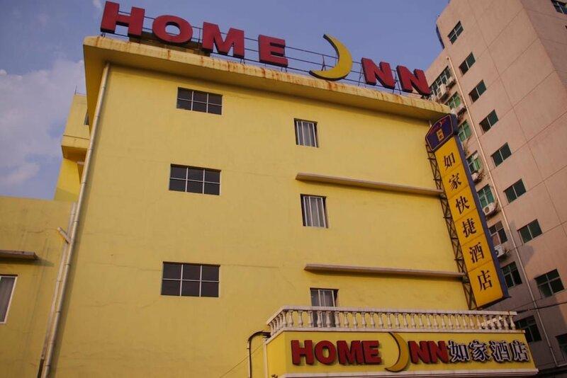 Home Inn Fangcun Huadiwan
