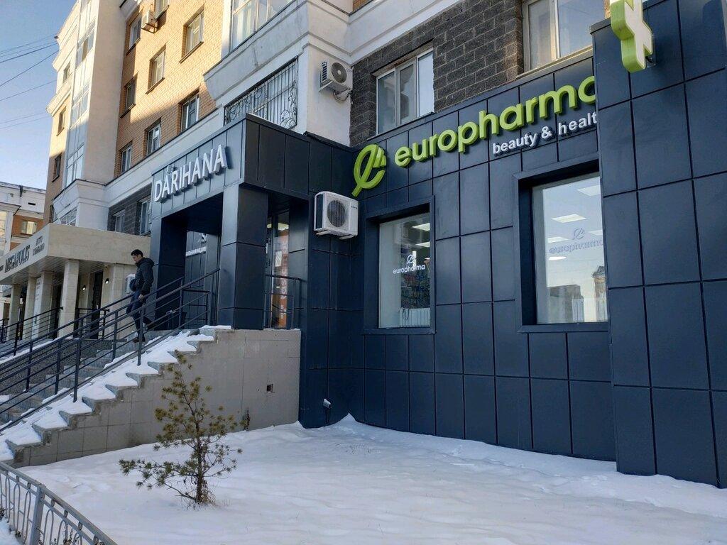 аптека — Europharma — Нур-Султан, фото №2