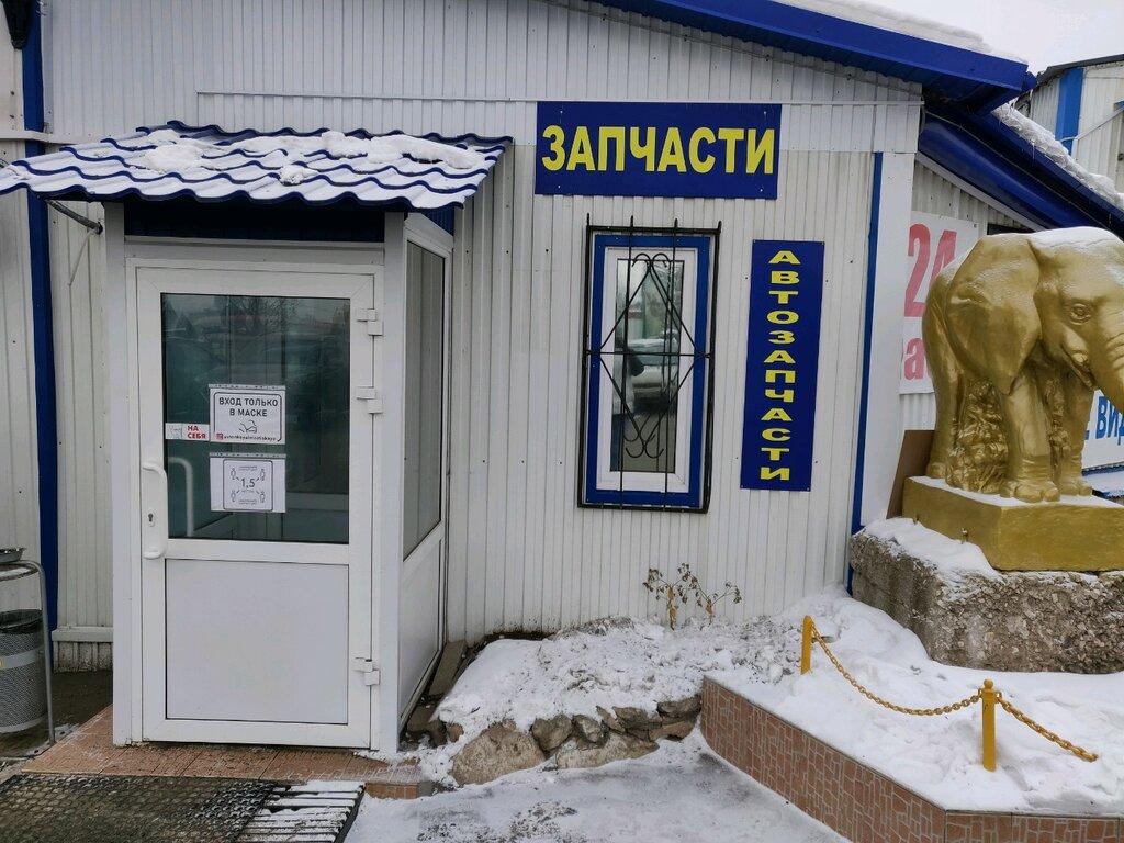 Круглосуточные Магазины Самара Рядом